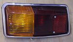 YORKA MKII Rear Lamp Complete Unit RH